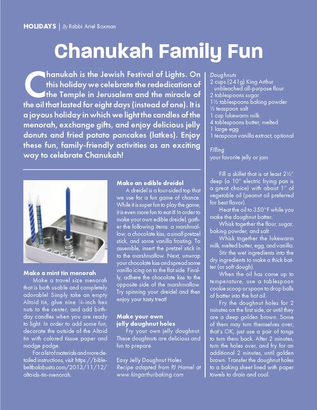 Chanukah vertical 1